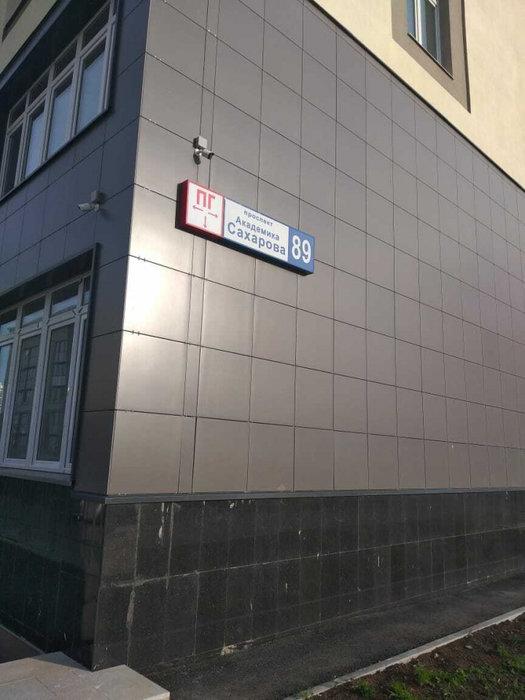 Екатеринбург, ул. Академика Сахарова, 89 (Академический) - фото квартиры (1)