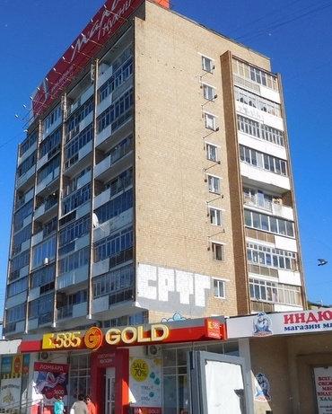 Екатеринбург, ул. Челюскинцев, 19 (Вокзальный) - фото квартиры (1)