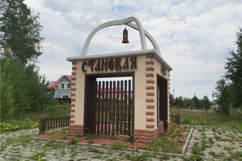 п. Становая, ул. 1 Мая, 24 (городской округ Березовский) - фото дома (2)