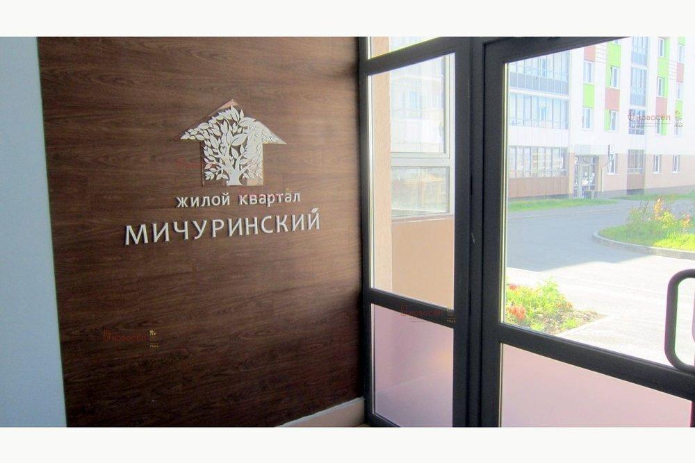 Екатеринбург, ул. Широкореченская, 51 (Широкая речка) - фото квартиры (5)