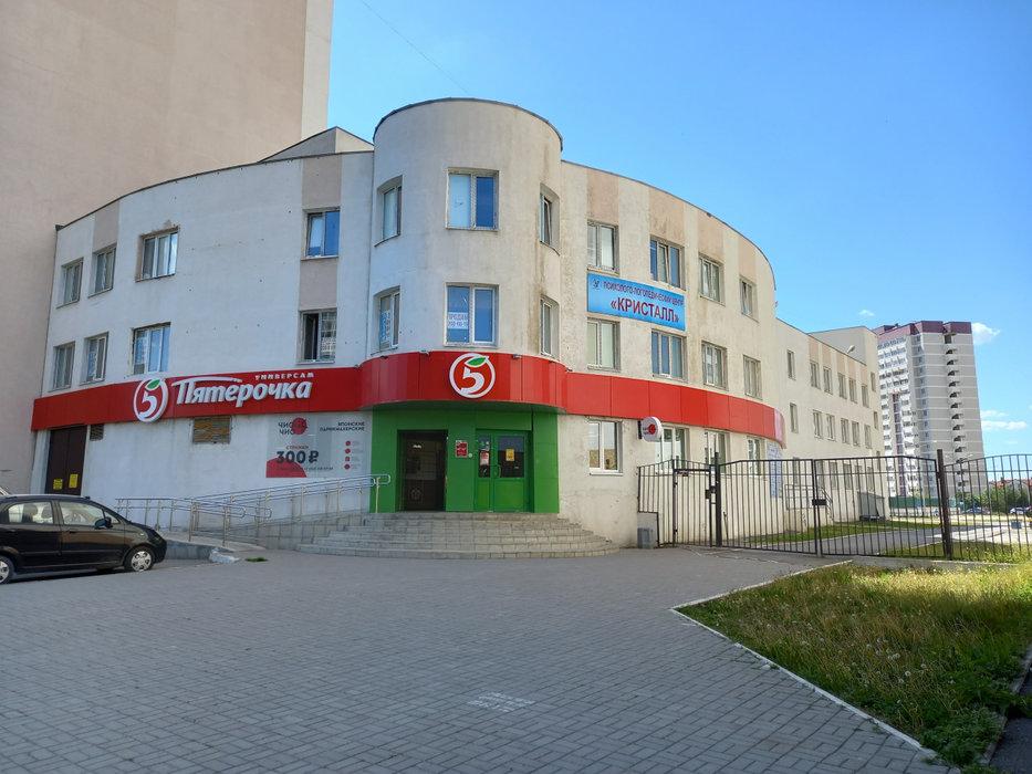 Екатеринбург, ул. Краснолесья, 26 (Академический) - фото квартиры (2)