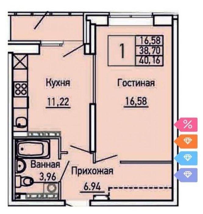Екатеринбург, ул. Краснолесья, 52 (УНЦ) - фото квартиры (1)