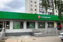 Екатеринбург, ул. Коммунистическая, 123 (Уралмаш) - фото торговой площади