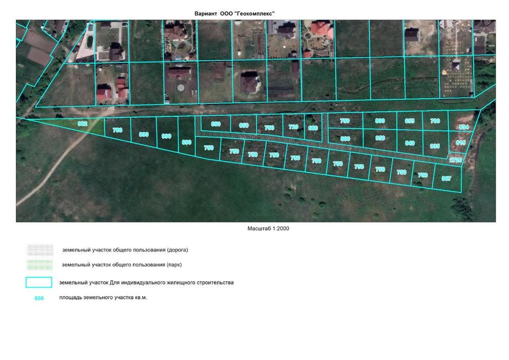 д. Большое Седельниково, ул. Рябиновая (городской округ Сысертский) - фото земельного участка (1)