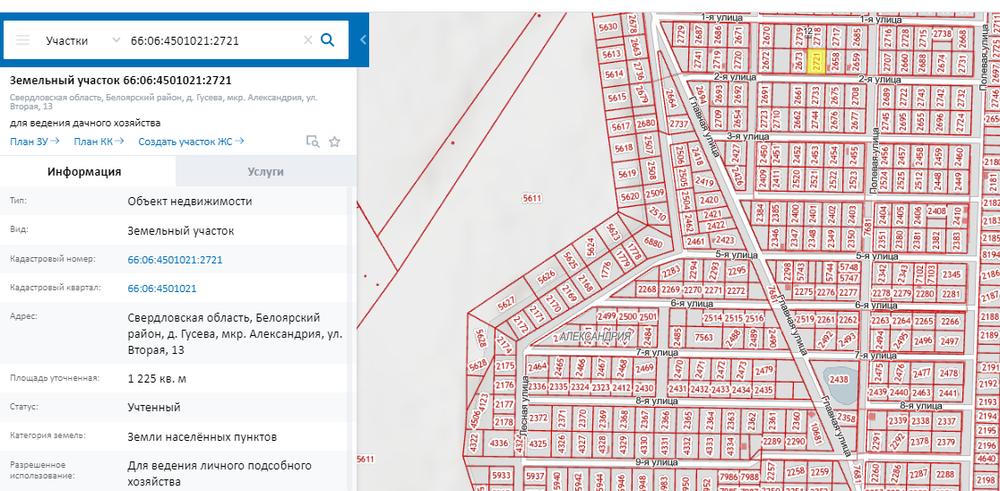 к.п. Александрия, ул. Вторая, 13 (городской округ Белоярский, д. Гусева) - фото земельного участка (6)