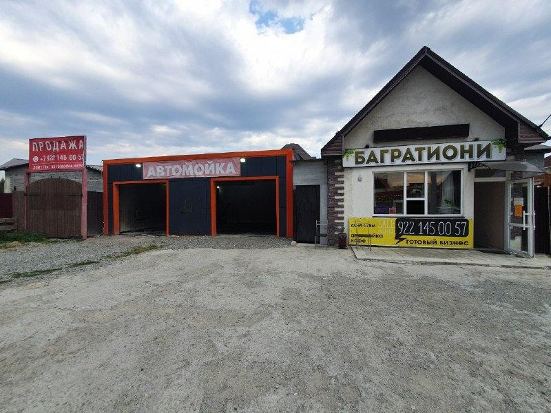 Екатеринбург, ул. Суходольская, 101 (Широкая речка) - фото дома (5)
