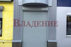 г. Нижний Тагил, ул. Газетная, 99 (городской округ Нижний Тагил) - фото офисного помещения