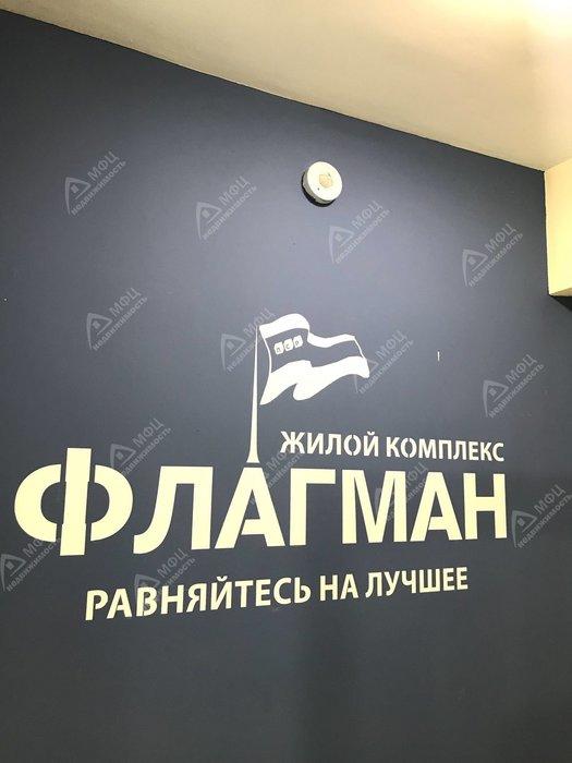 Екатеринбург, ул. Начдива Васильева, 14 к.2 (Юго-Западный) - фото квартиры (1)