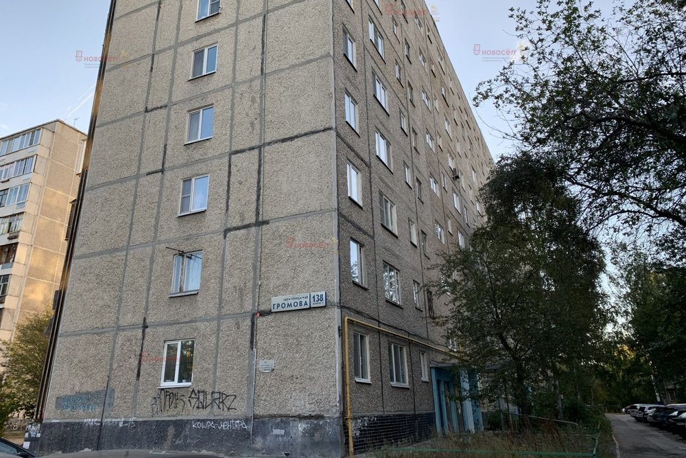 Екатеринбург, ул. Громова, 138/1 (Юго-Западный) - фото квартиры (2)