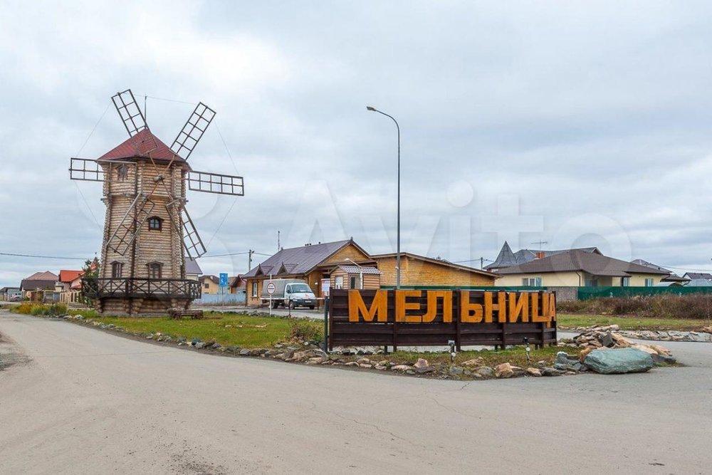 к.п. Мельница, д.   (городской округ Белоярский) - фото коттеджа (4)