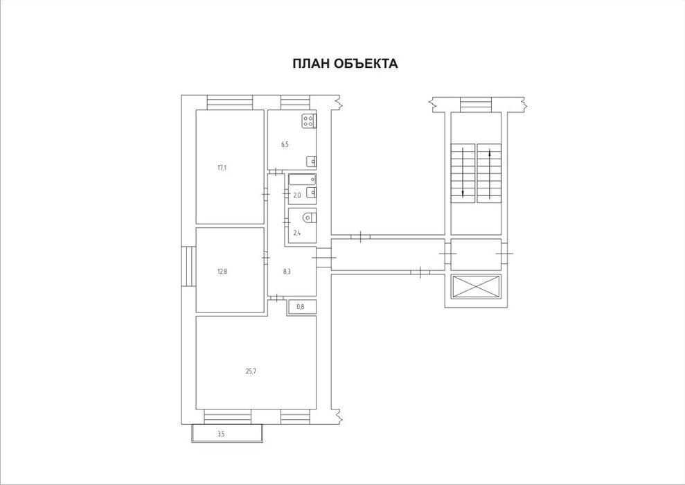 Екатеринбург, ул. Шейнкмана, 45 (Центр) - фото квартиры (2)