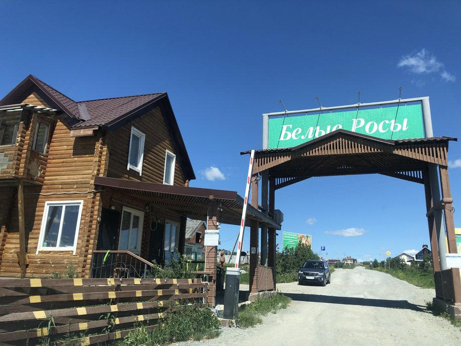 к.п. Белые Росы, ул. Полевая, 16 (городской округ Полевской, с. Курганово) - фото коттеджа (2)