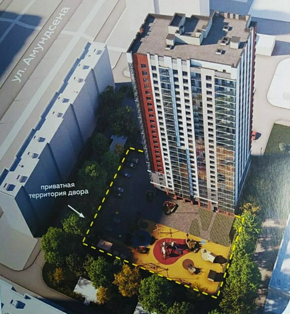 Екатеринбург, ул. Амундсена, 57А (Юго-Западный) - фото квартиры (3)