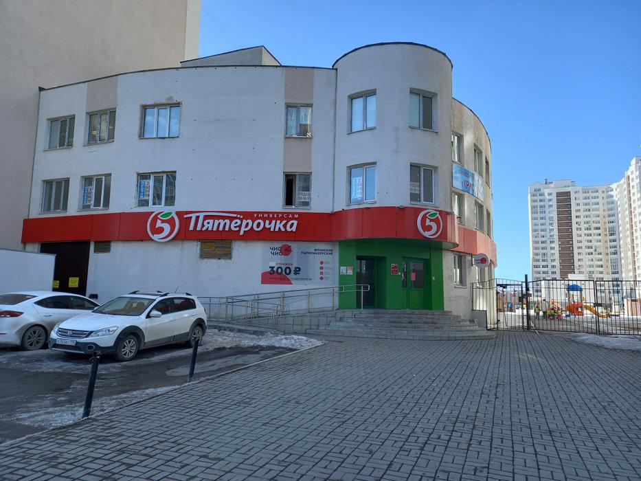 Екатеринбург, ул. Краснолесья, 26 (УНЦ) - фото квартиры (2)