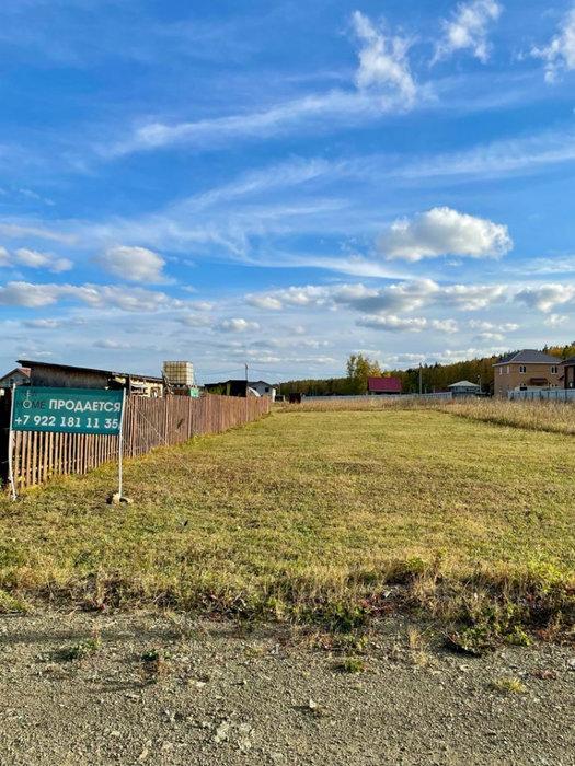 к.п. Александрия (городской округ Белоярский, д. Гусева) - фото земельного участка (3)