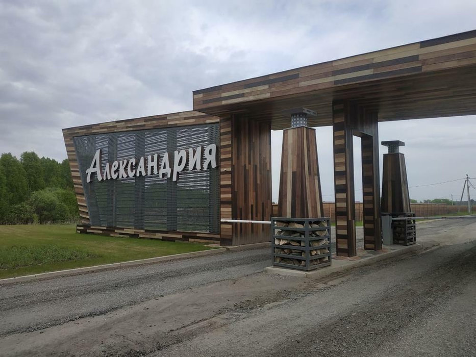 к.п. Александрия (городской округ Белоярский, д. Гусева) - фото земельного участка (8)