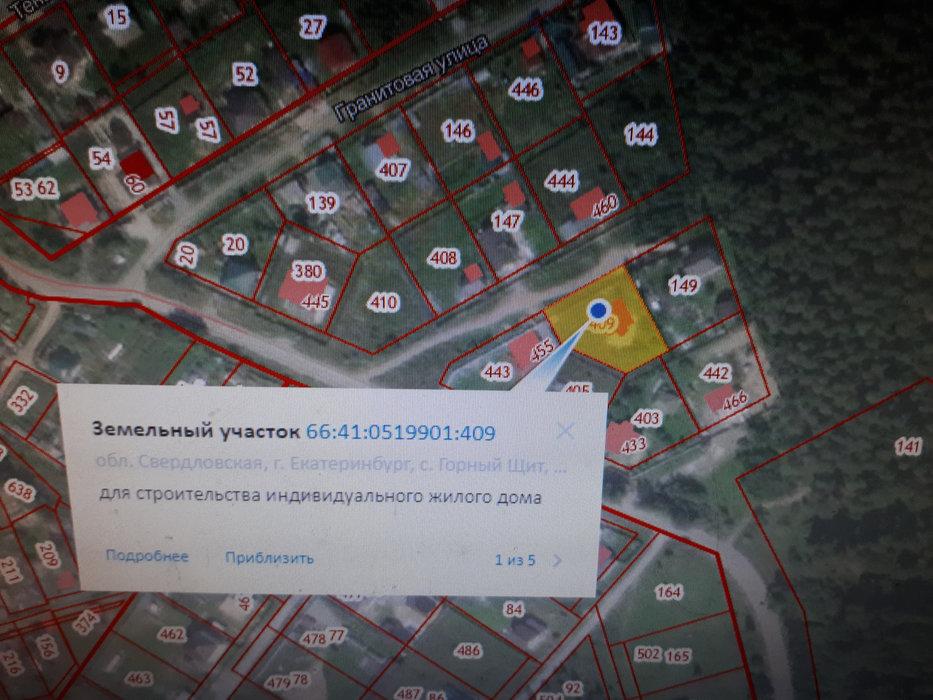 Екатеринбург, ул. Оперативников, 12 (Горный щит) - фото земельного участка (7)