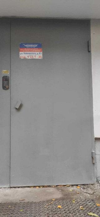 Екатеринбург, ул. Чайковского, 83 (Автовокзал) - фото квартиры (3)