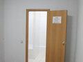 Продажа офиса: Екатеринбург, ул. Бородина, 4б (Химмаш) - Фото 2