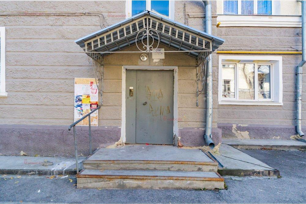 Екатеринбург, ул. Симбирский, 3 (Уралмаш) - фото комнаты (5)