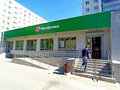 Аренда торговой площади: Екатеринбург, ул. Коммунистическая, 123 (Уралмаш) - Фото 2