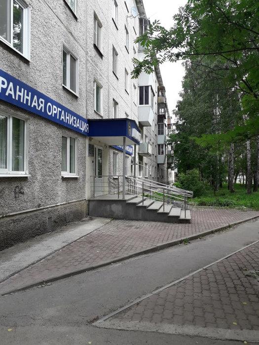 г. Березовский, ул. Театральная, 19 (городской округ Березовский) - фото комнаты (1)