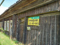 Продажа дома: г. Нижняя Салда, ул. Карла Либкнехта, 157 (городской округ Нижняя Салда) - Фото 1