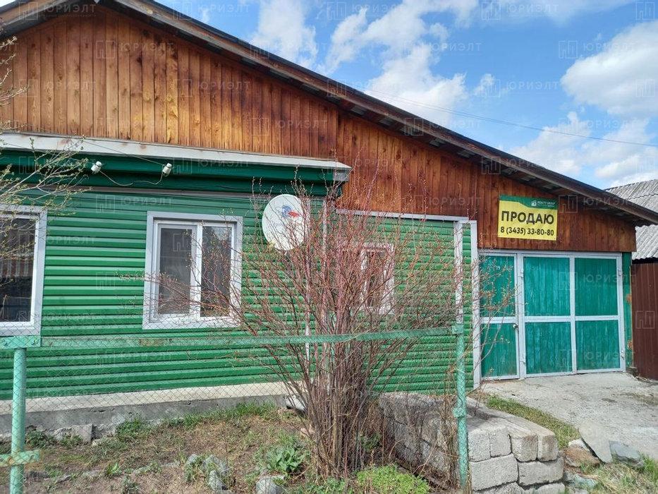 г. Нижний Тагил, ул. Воеводина, 19 (городской округ Нижний Тагил) - фото дома (3)