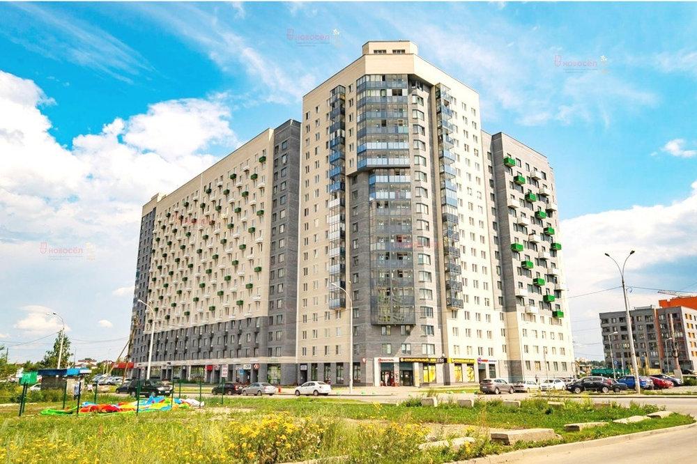 Екатеринбург, ул. Суходольская, 47 (Широкая речка) - фото квартиры (2)