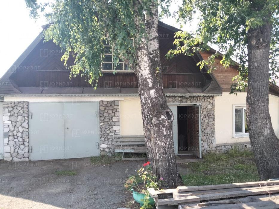 г. Нижний Тагил, ул. Юбилейная, 81 (городской округ Нижний Тагил) - фото дома (1)