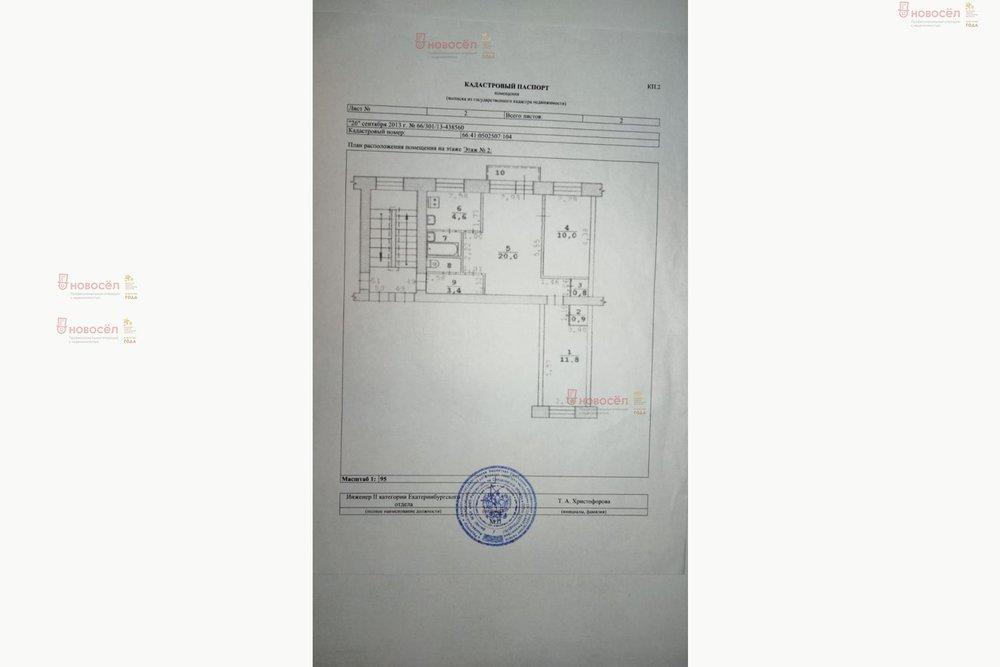 Екатеринбург, ул. Прониной, 30 (Уктус) - фото квартиры (1)