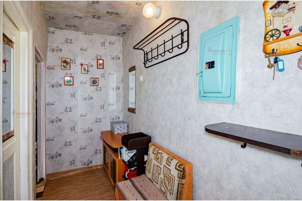 Екатеринбург, ул. Прониной, 30 (Уктус) - фото квартиры (8)