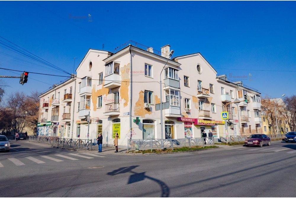 Екатеринбург, ул. Бисертская, 133 (Елизавет) - фото комнаты (2)