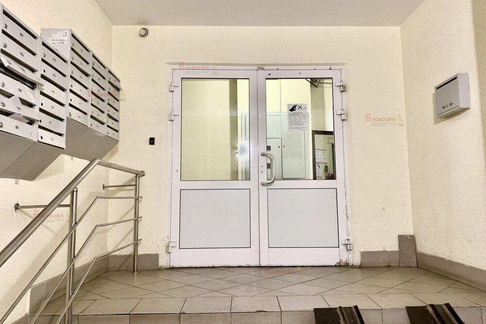 Екатеринбург, ул. Крупносортщиков, 6 (Новая Сортировка) - фото квартиры (8)