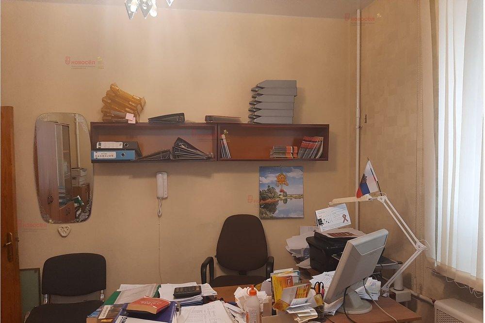 Екатеринбург, ул. Ленина, 70 (Втузгородок) - фото квартиры (5)