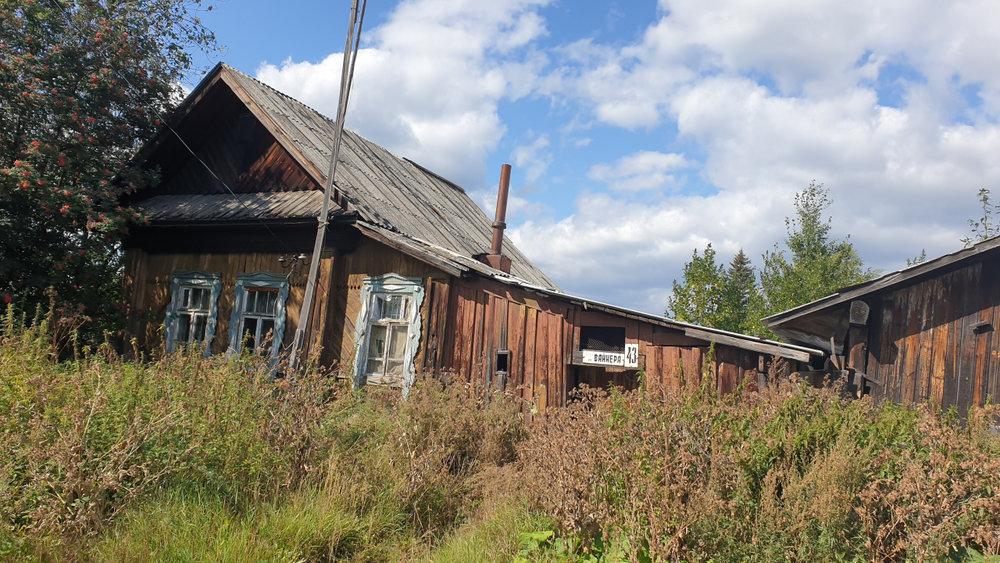 г. Дегтярск, ул. Вайнера, 43 (городской округ Город Дегтярск) - фото земельного участка (1)