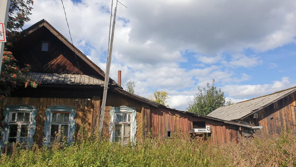 г. Дегтярск, ул. Вайнера, 43 (городской округ Город Дегтярск) - фото земельного участка (2)