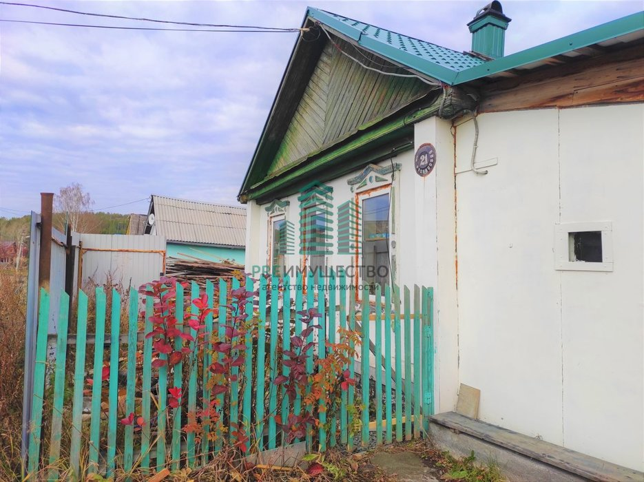 г. Нижний Тагил, ул. Родниковая, 21 (городской округ Нижний Тагил) - фото дома (2)