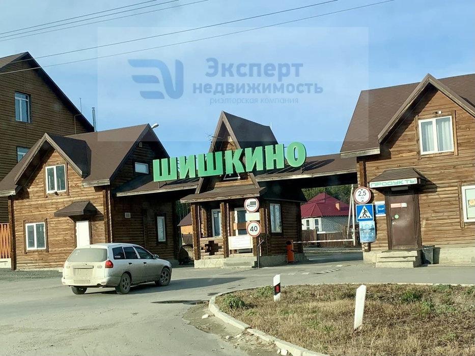 к.п. Шишкино, ул. Кедровая, 36 (городской округ Березовский) - фото земельного участка (3)