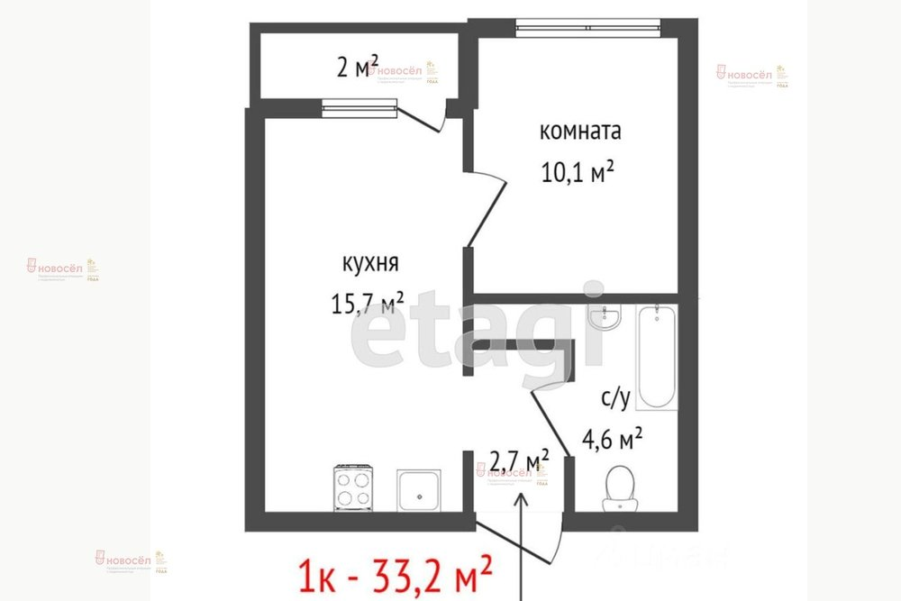 Екатеринбург, ул. Савкова, 33/а (Широкая речка) - фото квартиры (1)