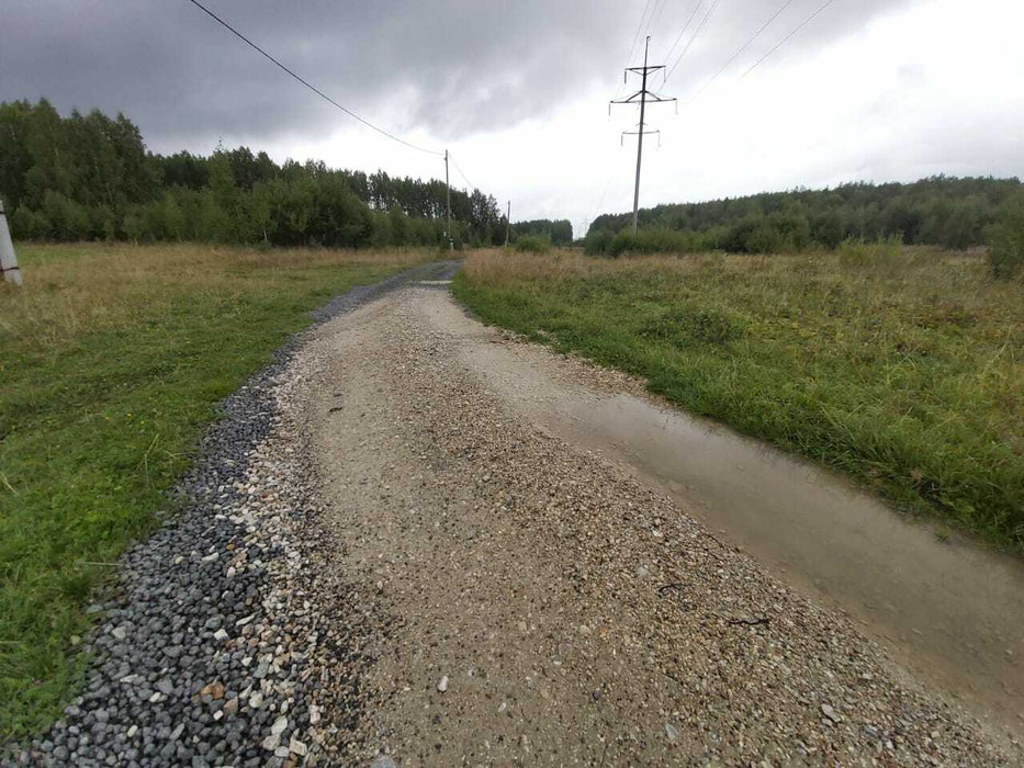 г. Дегтярск, ул. Карпинского, 33 (городской округ Город Дегтярск) - фото земельного участка (2)