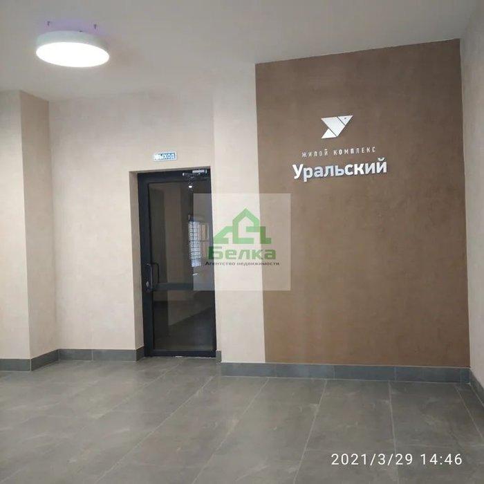 Екатеринбург, ул. Блюхера, 95 (Пионерский) - фото квартиры (1)