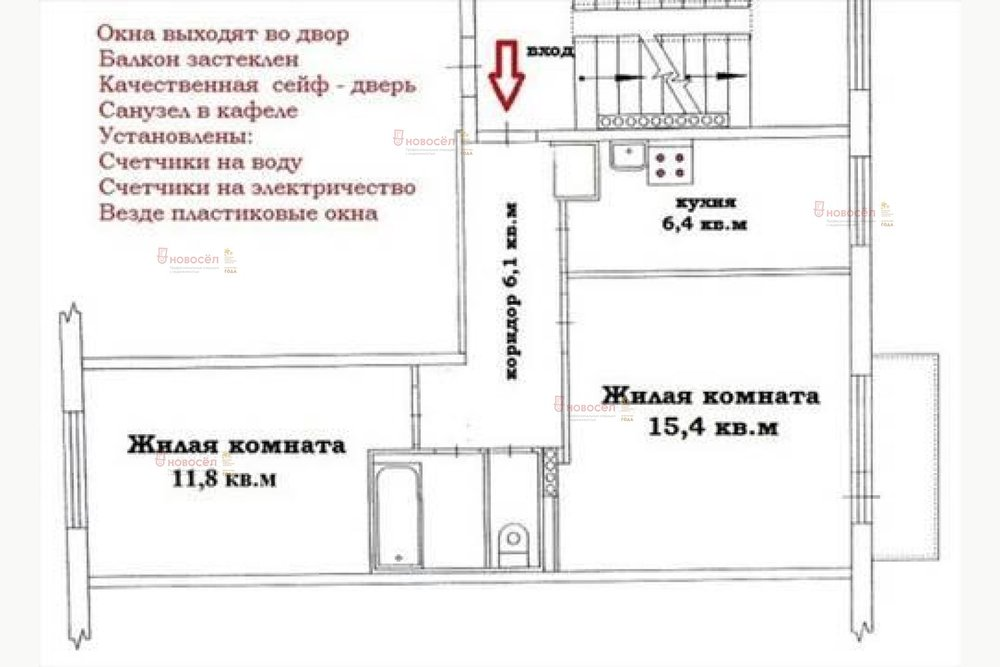 Екатеринбург, ул. Варшавская, 34 (Птицефабрика) - фото комнаты (1)