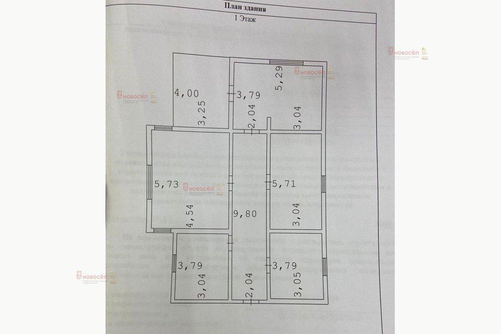 п. Монетный, ул. Малышева, 2б (городской округ Березовский) - фото дома (1)