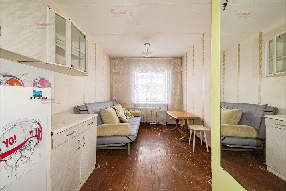Екатеринбург, ул. Мамина-Сибиряка, 2 (Центр) - фото комнаты (5)