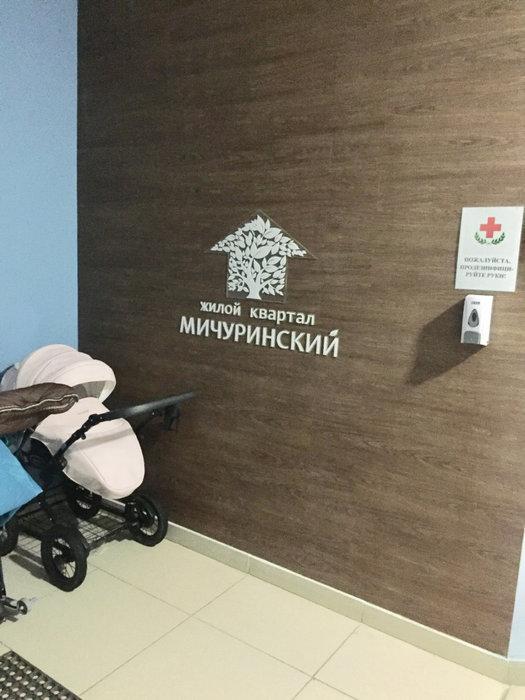 Екатеринбург, ул. Широкореченская, 47 (Широкая речка) - фото квартиры (1)