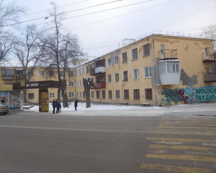 Екатеринбург, ул. Орджоникидзе, 12 (Уралмаш) - фото комнаты (1)