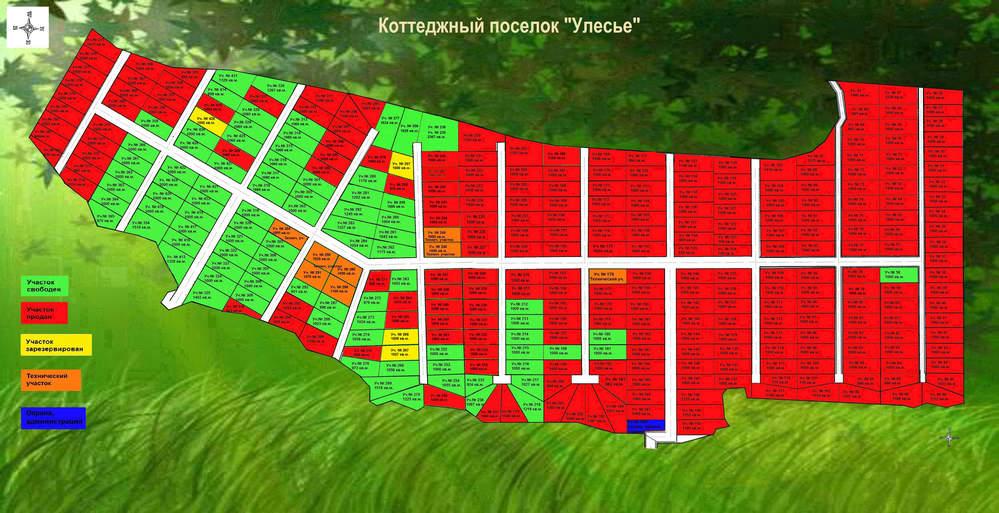 Коттеджный поселок Улесье - фото 1