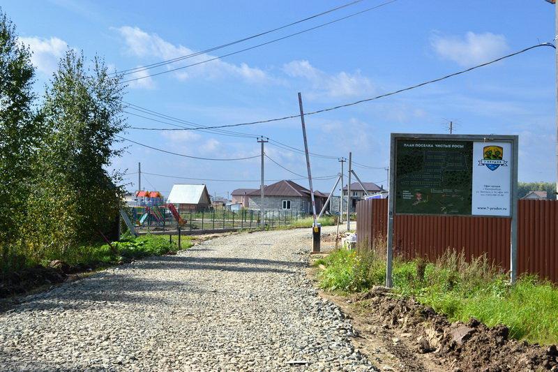 Коттеджный поселок Чистые росы - фото 1