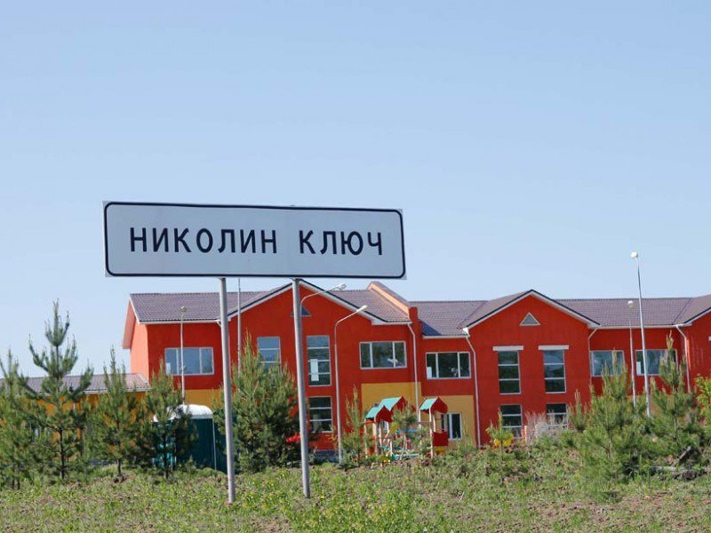 Коттеджный поселок Николин ключ - фото 5